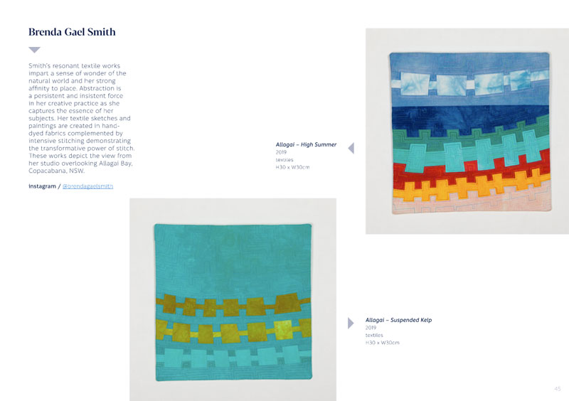 Petite Miniature Textiles Catalogue